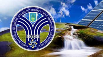 Інформація щодо постанов НКРЕКП № 642 / 2020 рік